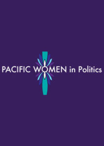 Experiencing the Public Sector: Pacific Women's Perspectives