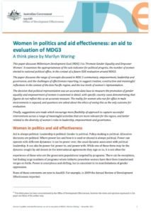 Women in Politics and Aid Effectiveness: An Aid to Evaluation of MDG 3